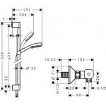 Hansgrohe Crometta 100 Vario Combi dušo komplektas 650 mm, baltas/chromas-voniosguru.lt