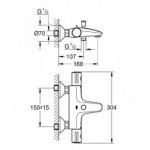 Grohe Grohtherm 800 termostatinis vonios maišytuvas 34567000-voniosguru.lt