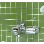 Hansgrohe Novus vonios maišytuvas 71040000-voniosguru.lt