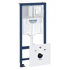 Potinkinis WC rėmas GROHE 5in1 su Grohe fresh 38827000