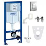 Grohe potinkinis WC rėmas Rapid SL 6in1 su Grohe fresh 39000000 -voniosguru.lt